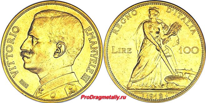 Итальянская золотая монета