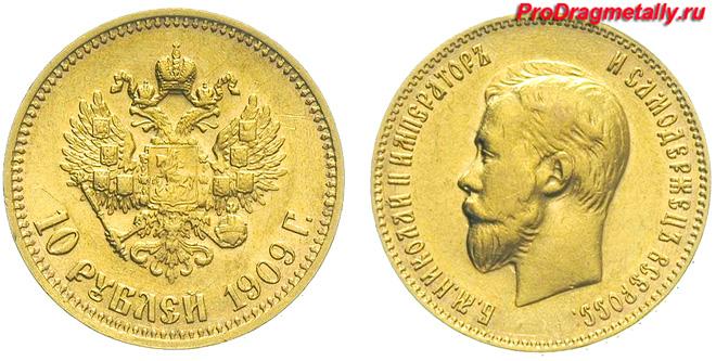 Николаевский червонец 1909 года