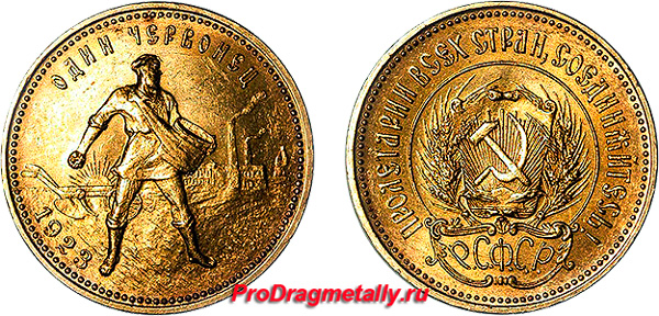 монета Золотой сеятель