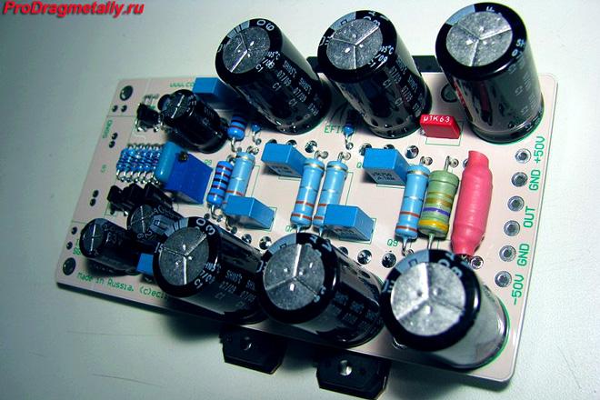 Импортные конденсаторы на плате