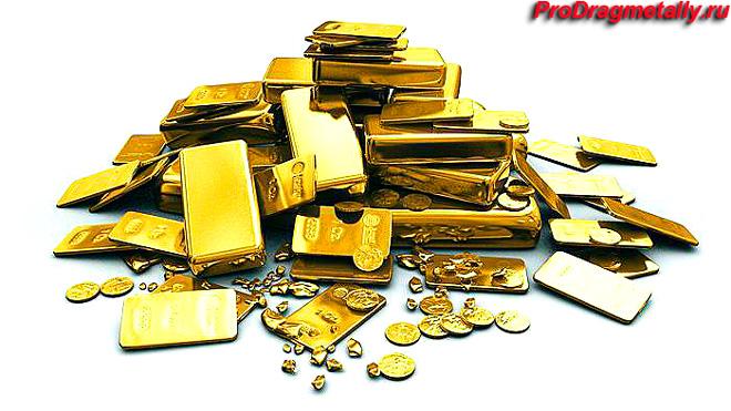 Золото, золотые слитки и монеты