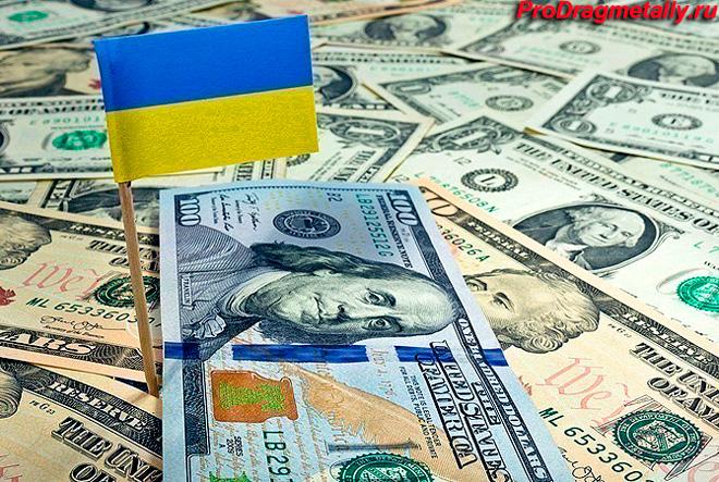 Валютный резерв Украины
