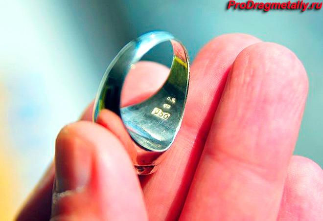 Серебряное кольцо 960 пробы