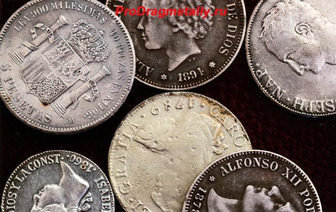 Испанские монеты
