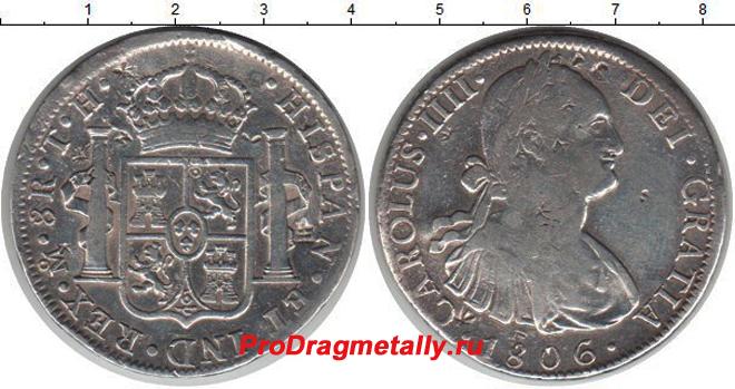 Испанская монета - Реал