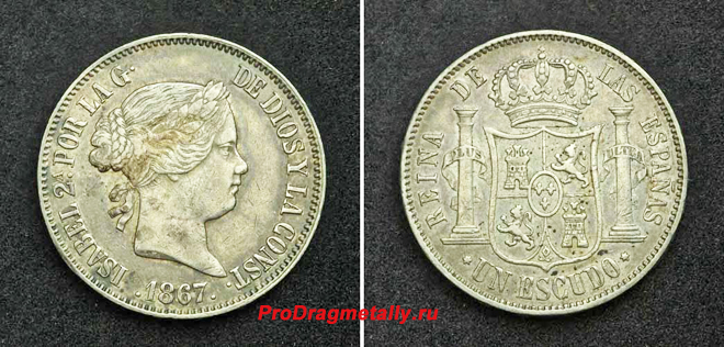 Монета Испании - Эскудо