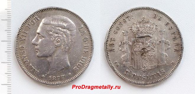 Монета Испании - песета