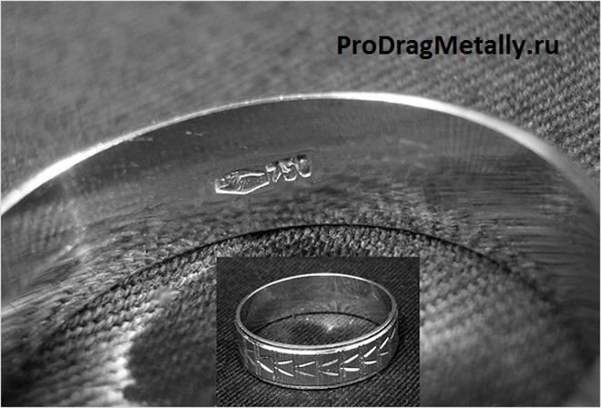 Кольца 750 пробы серебра