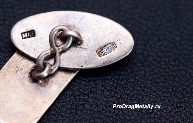 Серебряное изделие времен СССР 916 пробы