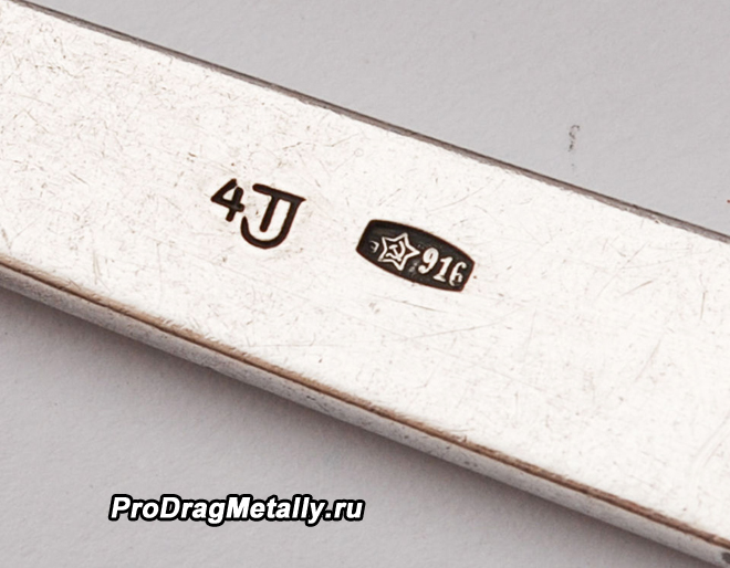 916 проба серебра